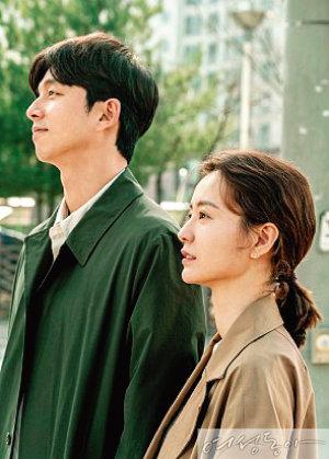 공유는 '82년생 김지영'에 공감해 출연을 결심했고, 우리 모두의 이야기라고 말한다.