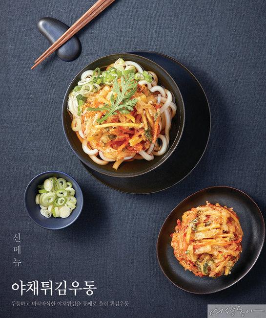 분식집도 고객 소통시대, 김가네 신메뉴 SNS 홍보로 '매출 쑥쑥'