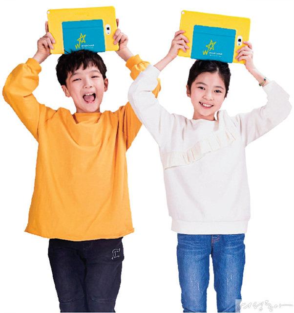 지금 당장 필요한 디지털 세대 학습법, 비주얼씽킹
