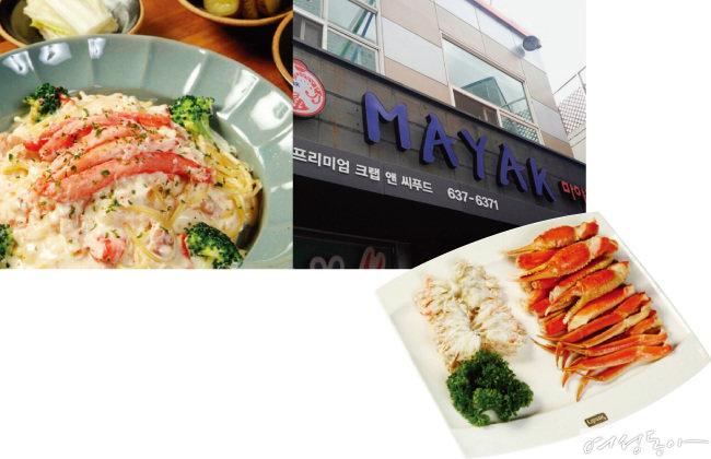 전국 무한 리필 맛집
