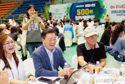 박승원 시장이 시민체육관에서 광명시민 500인 원탁토론회를 이끌며 의견을 나누고 있다.