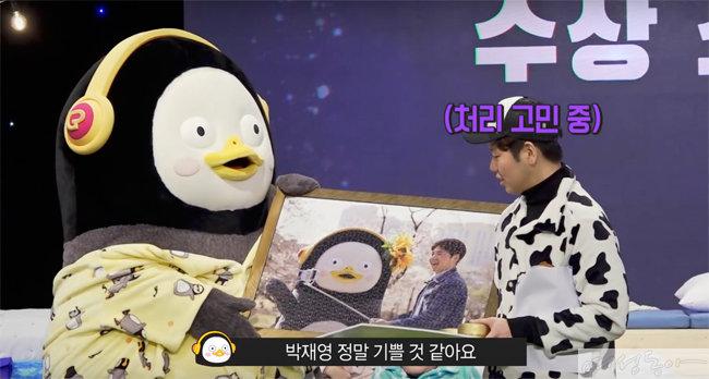 펭수와 베스트 커플상을 수상한 박재영 PD ('자이언트 펭TV' 에피소드 77편)