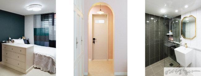 (왼쪽부터)딸 방은 벽을 딥 그레이 그린 컬러로 칠하고 창가에 패치워크 커튼을 달아 내추럴하게 완성했다. 파우더룸은 핑크 컬러로 로맨틱한 느낌을 더했다. 딥 그레이, 그레이, 화이트 등 모노톤 직사각 타일로 모던하게 리모델링한 욕실.