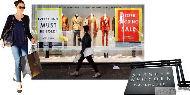 뉴요커들이 사랑한 쇼핑 명소이자, 트렌드를 선도해 온 바니스 뉴욕 백화점이 역사 속으로 사라졌다.
