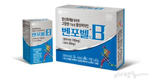 흡수는 빠르게, 효과는 오래... 종근당 고함량 기능성 활성비타민 '벤포벨'