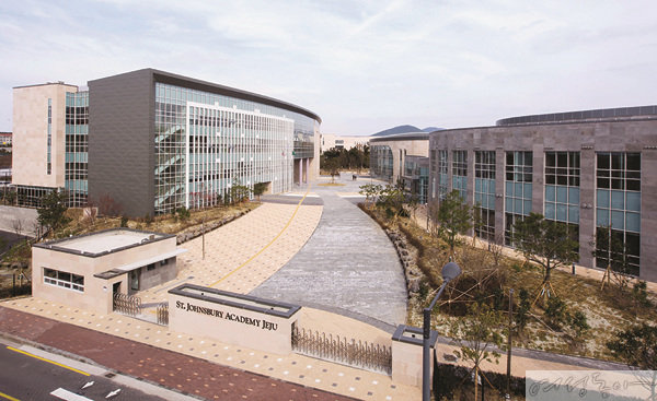 세인트존스베리아카데미 제주(SJA Jeju)