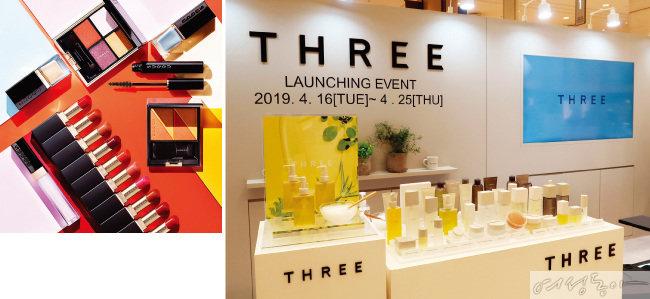 최근 한국에 정식으로 론칭한 스쿠와 자연주의 화장품 브랜드 쓰리.