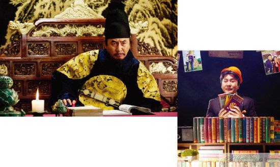 박영규는 '나는 왕이로소이다'(왼쪽)와 '남자사용설명서' 등 다양한 영화에 출연해 개성 넘치는 연기를 선보였다.