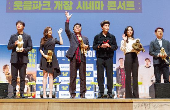 박영규의 코믹 연기를 볼 수 있는 영화 '해치지않아'의 시네마 콘서트 모습.