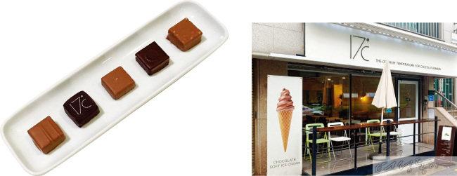 수제 초콜릿 전문점 Best6