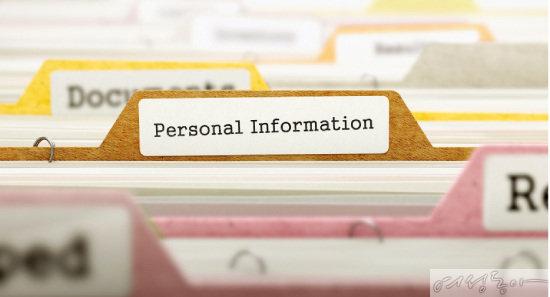 개인정보 이용해 사적으로 연락한 공무원은 무죄?!