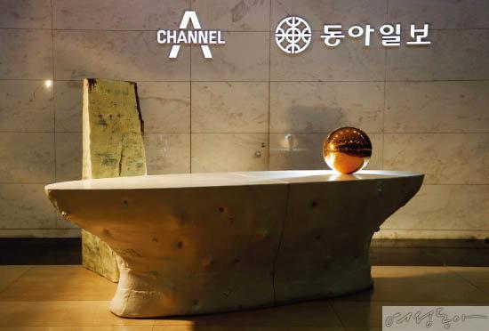 도예가 이헌정 작가가 동아일보 100주년을 기념해 제작한 '한국의 상'.