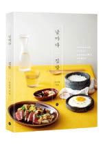 소박하고 따뜻한 겨울 힐링 comfort food