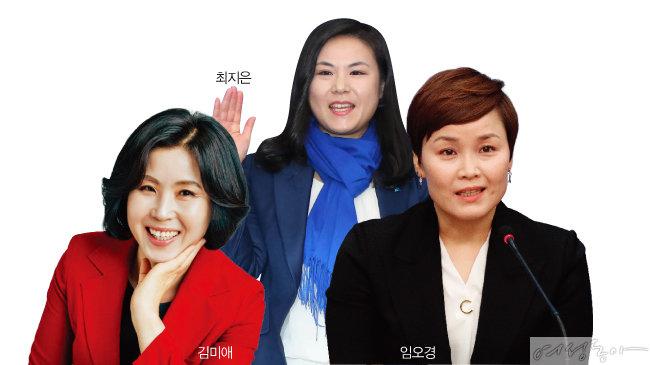 국가대표 선수·세계은행 출신·싱글맘 변호사… 독특한 이력의 후보들