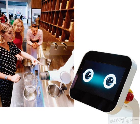 로봇이 커피 타고 요리하는 시대