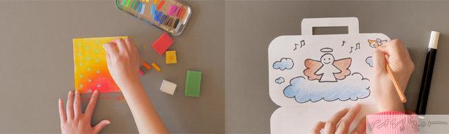 국립현대미술관 '어린이를 위한 집에서 만나는 미술관' 박서보 편과 안규철 편.