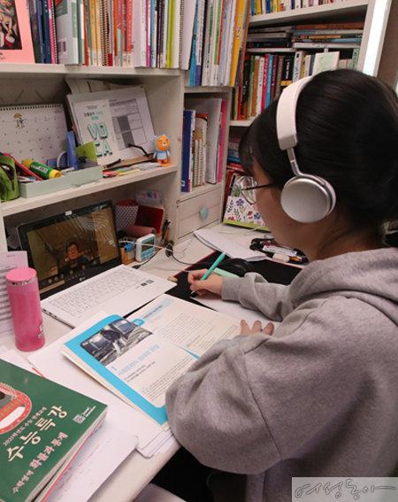 온라인 개학을 맞아 화상으로 수업을 듣고 있는 학생.