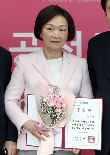 여성 경제인 출신의 미래한국당 비례대표 한무경 당선인. [뉴스1]
