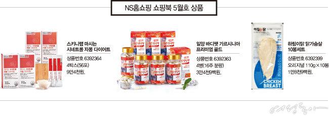 '개콘-헬스걸' 권미진에게 배우는  여름 대비 건강한 다이어트