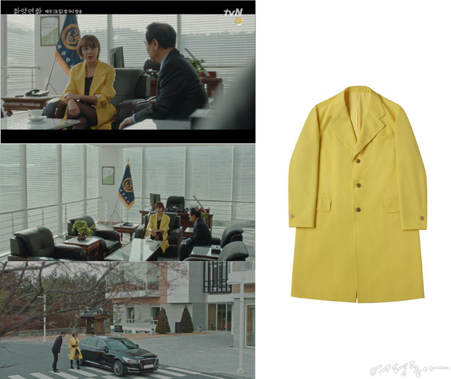 매니시한 옐로 컬러 롱 재킷, 무디디, 41만8천원.