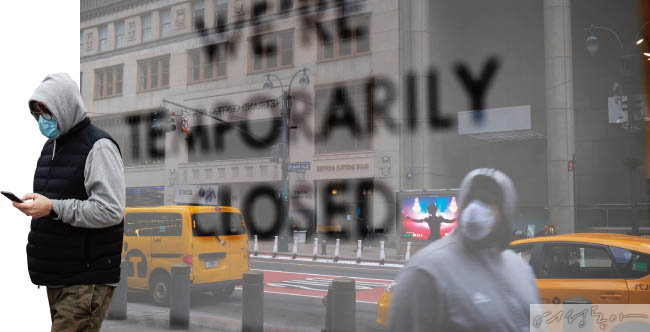 코로나19로 자택대피령이 계속되면서 우울감을 호소하는 뉴요커들이 늘고 있다.