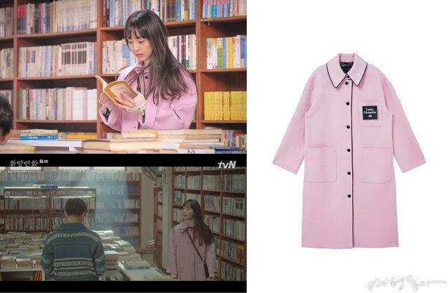 핑크 핸드메이드 롱 코트, 64만8천원, 럭키슈에뜨.
