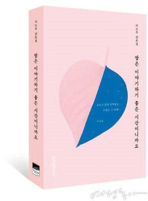 글 이도우/위즈덤하우스/1만5천원