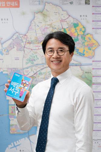 지역화폐로 지역 경제를 살려낸 데 이어 공공배달 앱으로 주목받고 있는 이재현 인천 서구청장.