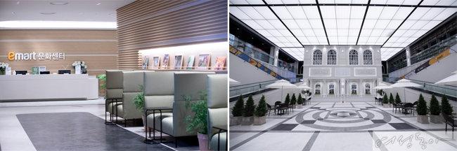 안락한 공간으로 꾸며진 문화센터 휴게공간(왼쪽). 이마트타운 월계점 문화공간 아트리움.