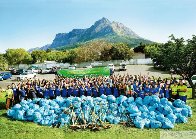 국제위러브유운동본부는 그동안  전 세계 67개국에서 환경 정화 캠페인 '클린월드운동'을 전개했다.  사진은 남아프리카공화국 케이프타운에서 전개한 클린월드운동 당시 모습.