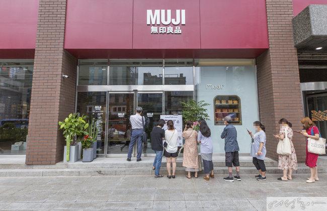 무인양품 강남점 오픈 시간이 다가오자 매장 앞에 줄을 선 사람들.