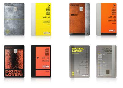 디지털 콘텐츠를 즐기는 이들에게 적합하게 구성된 현대카드 '디지털 러버'