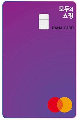 온라인 배달 서비스 이용 시  결제액의 최대 10%까지 하나머니로 적립하는 '모두의 쇼핑' 카드.