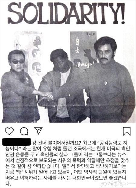 애경 3세 채수경 씨의 인스타그램.