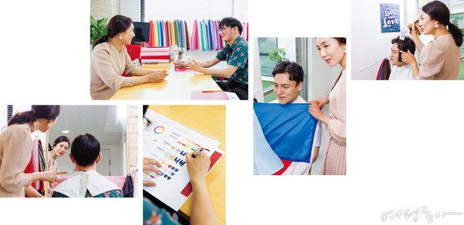 퍼스널 컬러 진단은 간단한 이론 설명, 개인에 맞는 색깔을 찾는 과정, 메이크업 & 패션 제안 순서로 이어진다.