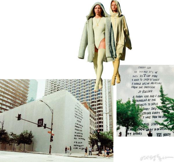 카니예 웨스트가 전개하는 '이지'의 런웨이 모습과 시카고 '갭' 플래그십 스토어를 장식한 카니예 웨스트의 손 편지.