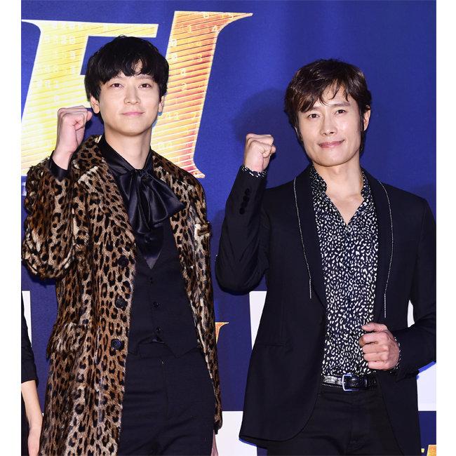 2016년 영화 '마스터' VIP 시사회 참석 모습.