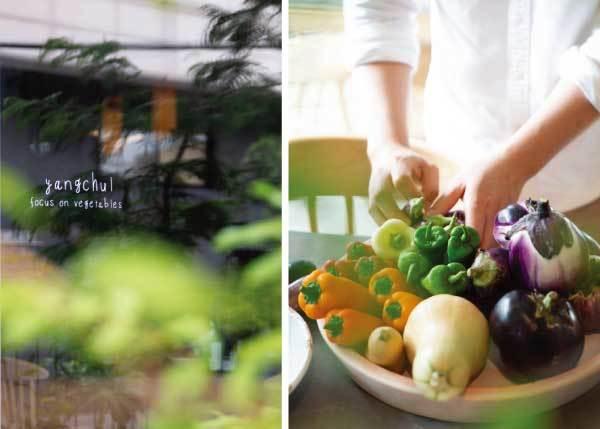 'focus on vegetables', 출입문에 쓰인 문구에서 짐작할 수 있듯이 양출서울의 모든 메뉴는 채소가 주인공이다(왼쪽). 매주 화요일, 충남 홍성에서 채소 꾸러미가 배송된다.