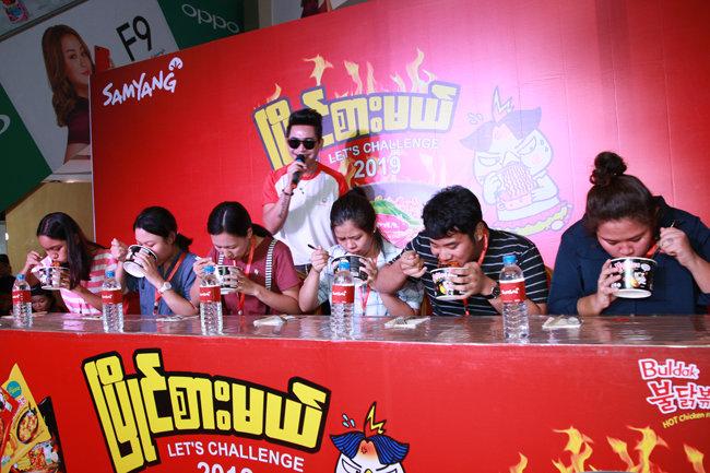 2019년 미얀마에서 열린 불닭볶음면 빨리 먹기 대회. 불닭볶음면에 도전하는 것은 하나의 문화현상으로 자리매김했다.