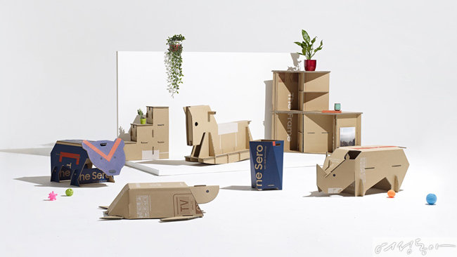 삼성전자가 영국 디자인 전문 매체 '디진(Dezeen)'과 공동 주최한 에코 패키지 디자인 공모전 '아웃 오브 더 박스'의 파이널 리스트 수상작품들.