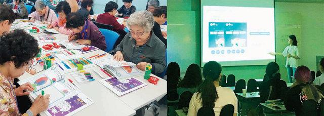 선준브레인센터의 어르신 인지자극형 복지프로그램 '뇌 인생의 황금길'교육 현장(왼쪽).선준브레인센터 예술 치유 인력을 위한 역량 강화 특강.
