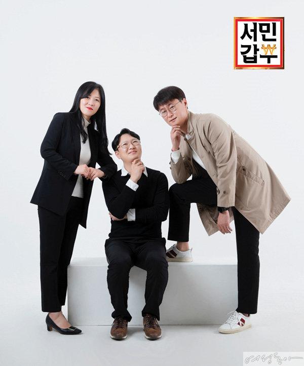 서민갑부'를 이끌어가는 제작진 이정명 작가, 김연삼 외주제작팀장, 남상효 채널A PD(왼쪽부터).