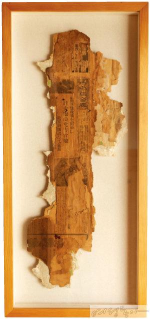 성북동 한옥 소행성의 공사 중에 나온 여러 겹의 도배 용지 중 가장 안쪽에 있던 '소화 14년'(1939년) 신문을 그냥 버릴 수 없어 액자를 만들어 입구에 걸어두었다.