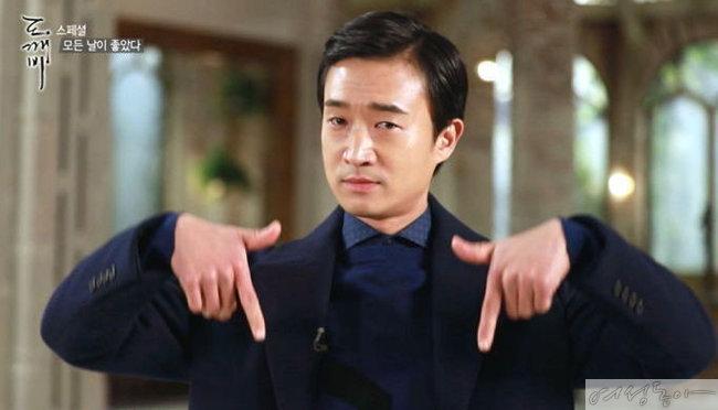 드라마 '도깨비'에서 잔망미 넘치는 김 비서 역으로 존재감을 보여준 조우진.
