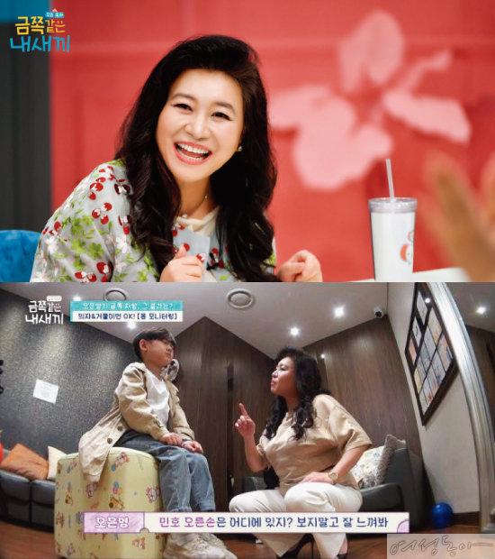 오은영 박사는  지난 5월부터 채널A '금쪽같은 내 새끼'에서  육아 멘토로  활약하고 있다.