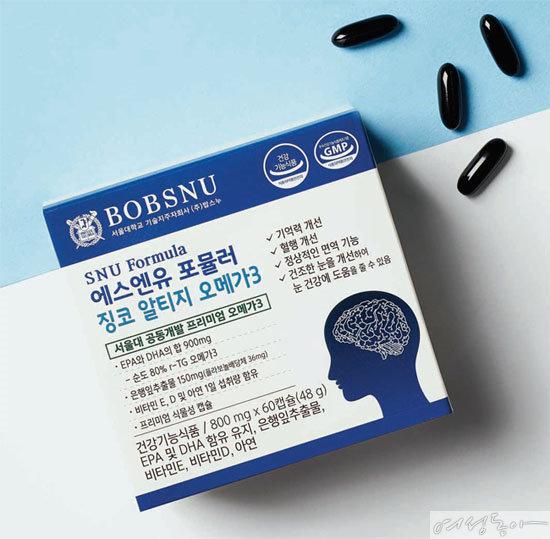 겨울철 효율적인 혈관 건강 관리는 물론 기억력 개선을 도와줄 밥스누 '에스엔유 포뮬러 징코 알티지 오메가3'.