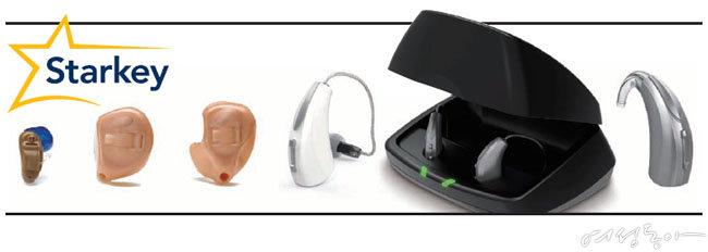 귓속형, 충전식 오픈형, 귀걸이형 풀라인업으로 구성된 스타키그룹의 국가 지원 보청기.