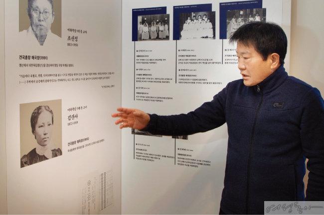 이화박물관에서  김란사에 대해 설명하는  김용택 회장.