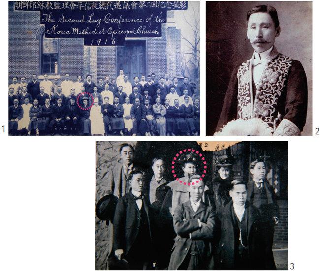 1 세계감리교 총회 평신도 대표 파견 당시 기념사진. 2 김란사의 남편 하상기. 3 미국 유학시절 김란사.
