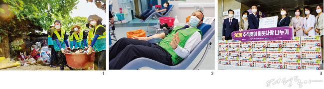 1 ASEZ WAO 회원들이 집중호우 피해가 컸던 광주 서봉동에서 수해복구를 전개했다. 2 영국 잉글랜드 맨체스터 신자들이 혈액 수급난 해소를 돕고자 헌혈에 참여했다.